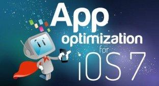 Инфографика. Зачем разработчикам обновлять приложения под iOS 7?