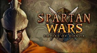 Spartan Wars. iPhones.ru дарит призы игрокам