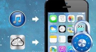 Приложение iPhone Backup Unlocker позволяет взломать пароль от резервной копии iPhone и iPad