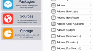 Cydia обновилась и получила дизайн в стиле iOS 7