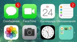 Как включить LTE на iPhone 5s/iPhone 5c