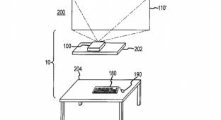 Apple запатентовала компьютер которому не нужен стол