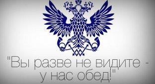 «Почта России» добралась до App Store