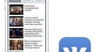 В соцсети «ВКонтакте» появятся легальные музыкальные клипы