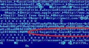Старые версии Safari хранят пароли сессий в незашифрованном виде