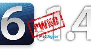 Джейлбрейк для iOS 6.1.3/6.1.4 выйдет на этой неделе