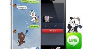 Новый сервис LG позволит переписываться с бытовой техникой через мессенджер LINE