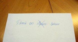 Финские лингвисты утверждают что Apple пишет слово «iPhone» с ошибкой