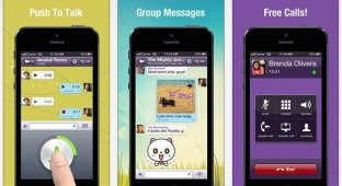 В Viber добавлена поддержка звонков на мобильные и стационарные номера