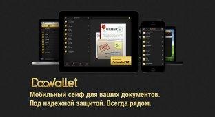 [App Store Update] DocWallet. Следующая ступень безопасности документов