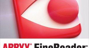 Обзор ABBYY FineReader Pro. Профессиональная система оптического распознавания текста пришла на Mac