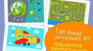 Занятой малыш 3: развивающая игра для самых маленьких