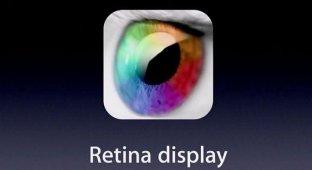 Apple получила права на товарный знак Retina в России