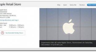 Apple запустит два новых розничных магазина в разных концах света