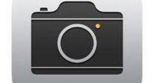 В iOS 7 можно делать фото прямо из панели многозадачности