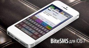 Состоялся релиз BiteSMS для iOS 7