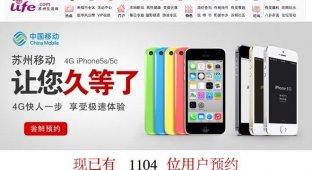 China Mobile открывает предзаказы на новые модели iPhone уже на этой неделе