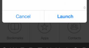 В App Store появились приложения с поддержкой сторонней клавиатуры Fleksy