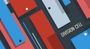 Division Cell — ищем эстетику