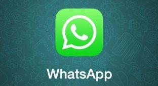 В WhatsApp появится функция голосовых звонков