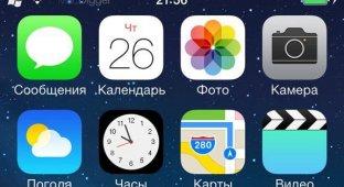 Zeppelin 2.0: оригинальные логотипы оператора для iOS 7 [джейлбрейк]
