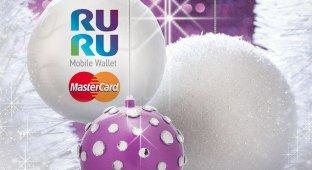 RURU – надёжный помощник в Новом году!