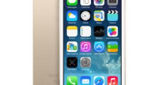iPhone 5s 16 ГБ – самый продаваемый смартфон в мире