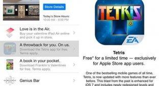 Apple сделала временно бесплатным классический Тетрис для iOS [акция]