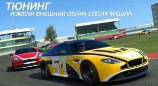 В Real Racing 3 появились классические суперкары Ferrari и новые бонусные серии