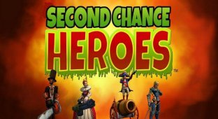 Second Chance Heroes — четверной донат