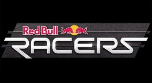 Red Bull Racers — двухкнопочные рельсовые гонки