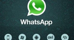 Число пользователей WhatsApp достигло 500 миллионов