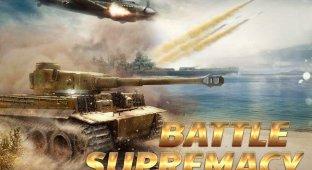 Battle Supremacy — для тех кто недоволен WoT