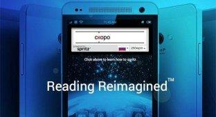 Технология Spritz для смартфонов позволяет читать текст со скоростью 1000 слов в минуту
