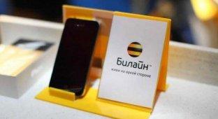 Роспотребнадзор оштрафовал «Билайн» за продажу iPhone 4 по акции
