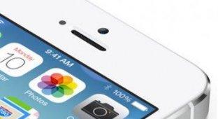 Apple научит iPhone реагировать на чрезвычайные проишествия