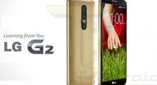 LG тоже решила выпустить золотой LG G2