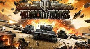 МТС ускорила абонентам доступ к World of Tanks и World of Warplanes