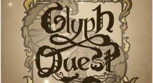 Glyph Quest. Увлекательная магия