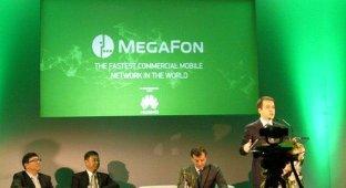«Мегафон» запустил в Москве сверхбыструю сеть LTE-Advanced