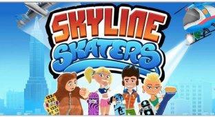 Skyline Skaters. Побег от вертолета