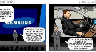 Samsung in your car. Корейский ответ CarPlay