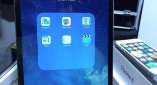 Баг в iOS 7.1 позволяет скрыть иконки и папки с домашнего экрана [видео]