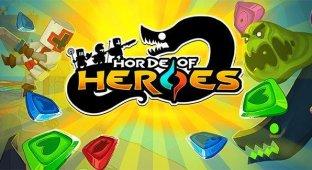 Horde of Heroes — три в ряд и RPG в одном флаконе