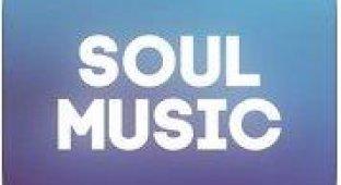 Музыка Души –музыка которая расслабляет