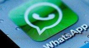 Во втором квартале этого года в WhatsApp появятся голосовые звонки