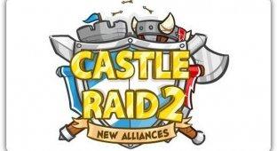 Castle Raid 2. Еще одна битва людей и орков