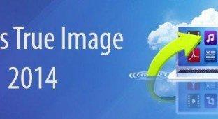 Acronis True Image 2014. Защита и резервное копирование данных компьютера