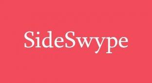 SideSwype — если 2048 надоел