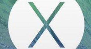Apple выпустила первую бета-версию OS X 10.9.3